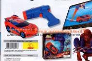 !!! NOVITA' !!! SPIDER MAN AVENGERS - SPIDERMAN AVENGER VEICOLO GUIDATO CON PISTOLA LASER LIGHT GPZ 18401