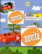 !!! PEPPA PIG !!!VEICOLO GIOCATTOLO MACCHINA CON 1 PERSONAGGIO COD 04433