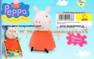 PELUCHE PEPPA PIG CM 36 CIRCA IN BOX REGALO CCP 04436