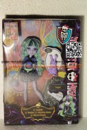 13 Desideri - Twyla - Monster High MATTEL