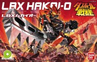 LBX Bandai Danball Senki 004 LBX DESTROYER - 1/1 Scale Construction Model Kit