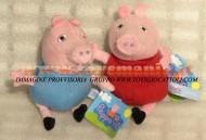 PELUCHE PEPPA PIG OFFERTA DUE PEZZI  PERSONAGGIO PEPPA PIG E IL FRATELLO George Pig DI CIRCA 23 CM COD 345/152