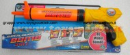 !!! GIG !!! SUPERLIQUIDATOR BOMB 3 IN 1 ZURU NCR 02160