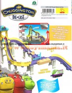 CHUGGINGTON BRAKE TRAINING CONTIENE TRENINO KOKO , SEMPRE PIU' IN ALTO CON STACK TRACK CCP 15168