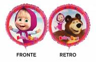 pallone PALLONI masha e bear - orso - originale - sgonfio - gonfiabile a elio o aria - completo di corda da legare una vuolta gonfiato