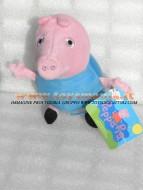 !!!! Peluche Peppa Pig !!!! PUPAZZO PELUCHE PEPPA PIG PERSONAGGIO IL FRATELLO GEORGE ALTEZZA CIRCA 23 CM COD 345/152 toys , BRINQUEDOS ,JUGUETES , JOUETS , giocattoli