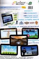 !!!! NOVITA' !!! Giochi Preziosi Lexibook Ultra Tablet - G-Pad - Deluxe Lexibook (GPZ18389)