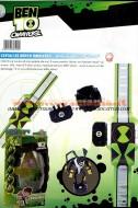 !!! Novità Ben Ten natale 2012 !!!! Ben Ten , Ben 10 Omniverse Omnitrix Deluxe