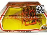 BRITAINS ERTL ARATRO Orange Chisel Plow IN METALLO SCAL 1/32 COD 1957 FUORI PRODUZIONE