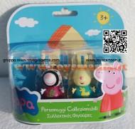 PEPPA PIG BLISTER 2° SERIE MODELLO FORMATO DA ZOE ZEBRA E REBECCA CONIGLIO CCP 04430