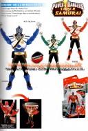 !!!!! NOVITA' 2012 !!!!! offerta serie completa 3 pezzi NUOVI POWER RANGERS Super SAMURAI PUGNI ROTANTI personaggi fuoco ROSSO, acqua BLU, foresta VERDE 16,5 CM toys , BRINQUEDOS ,JUGUETES , JOUETS , giocattolo COD 69001