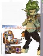 BeHero novità 2010!!!!Bustine carte da gioco per console  da 36 PZ in offerta lancio.confezione chiusa quindi massima integrita del prodotto e assortimento fatto dalla giochi preziosi.