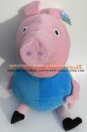 PEPPA PIG GEORGE PELUCHE DA 70 CM CIRCA