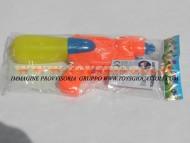 Royal plast pistola spara acqua economica adatta a feste
