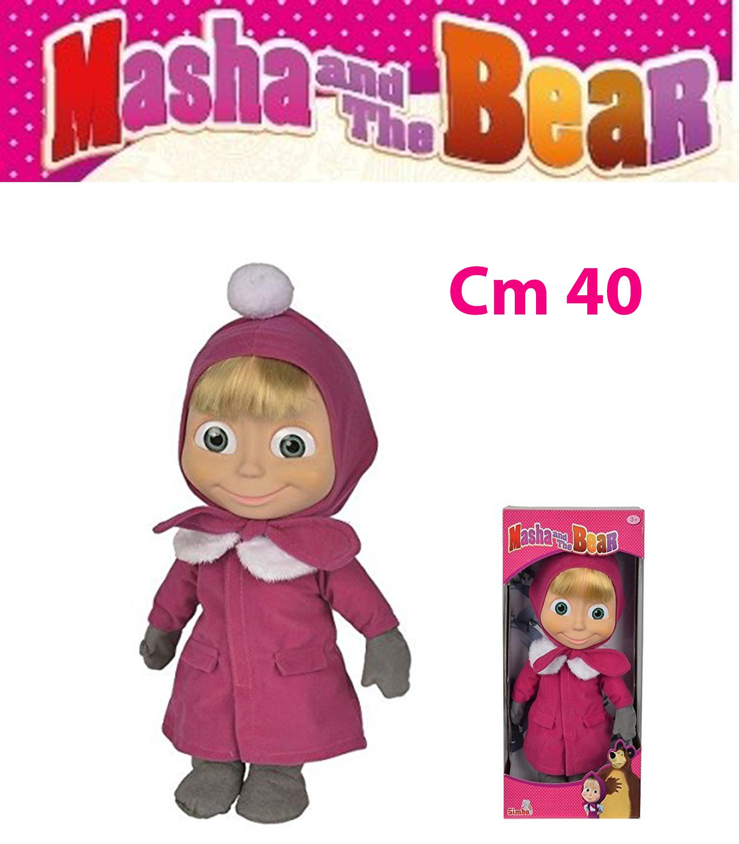 Masha giocattolo toys originale bambolotto 40 cm for Masha giocattolo