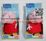 PELUCHE PEPPA PIG CM 36 CIRCA IN BOX REGALO 2 pezzi  CCP 04436