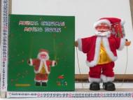 Tobia's Babbo Natale salta e va