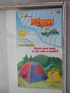 TENDA IGLOO BOY SCOUT IN MISSIONE