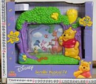 Fisher Price carillon di Pooh