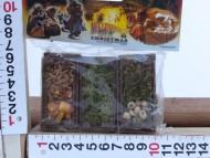 Accessori per il presepe cassette con la frutta,verdura cod 121